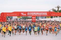 北京去年人口2,170萬 20年首見負成長