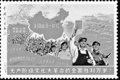 中國最貴郵票 逾6000萬拍出