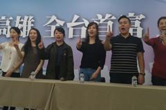 向首投族喊話 韓冰:給韓國瑜一次機會