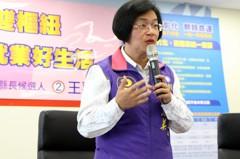 王惠美再找學者 為捷運牛肉政見背書催票