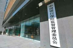 陸銀行保險業 對外資開大門