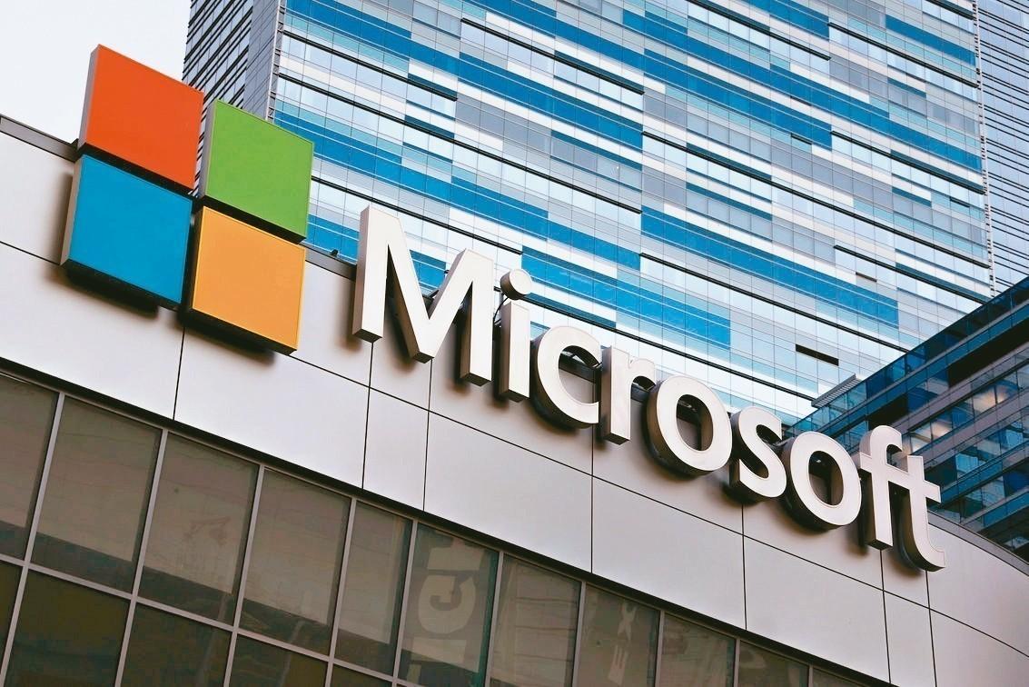 扭轉頹勢!微軟重返榮耀…四大原因