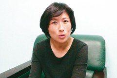 台東縣府團隊人事 饒慶鈴24日對外公布