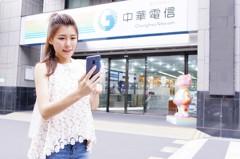 OpenSignal:中華電信再度蟬聯4G下載速度冠軍