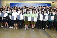 元大第三年助清寒學子上學 56人獲總統級獎學金