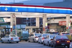 結束七連降! 國內油價將漲 把握時間加油