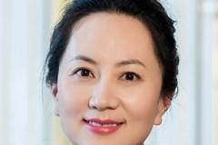加拿大司法部:孟晚舟被捕當天 就通知中國