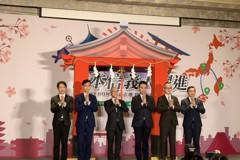 東奧議題日本房價起漲 台房仲今年在日成立仲介品牌