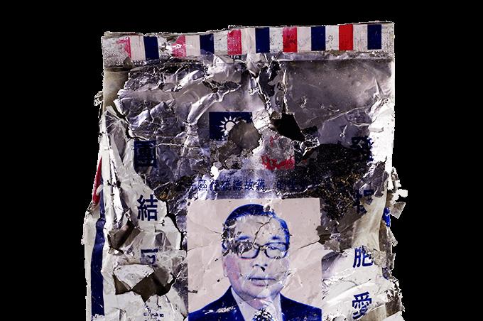 蔣經國肖像軍糧海漂30年 海洋汙染首部海廢圖鑑報你知