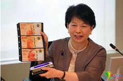 香港1000元新鈔今流通 首用垂直式樣設計