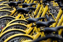 ofo面臨破產 摩拜單車:共享經濟才剛開始