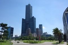 高雄85大樓兩飯店法拍 業者:四拍未必拍得掉