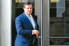 時代雜誌披露:俄拿1900萬美元債務施壓馬納福