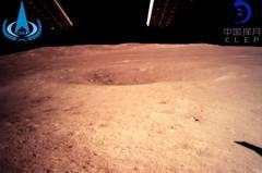 太空競賽的重返:中國嫦娥4號首次登陸「月球背面」