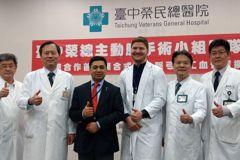 台中榮總邀德專家 明執行台灣首例複合式象鼻手術