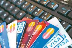繳保費 神卡回饋可達1.5%