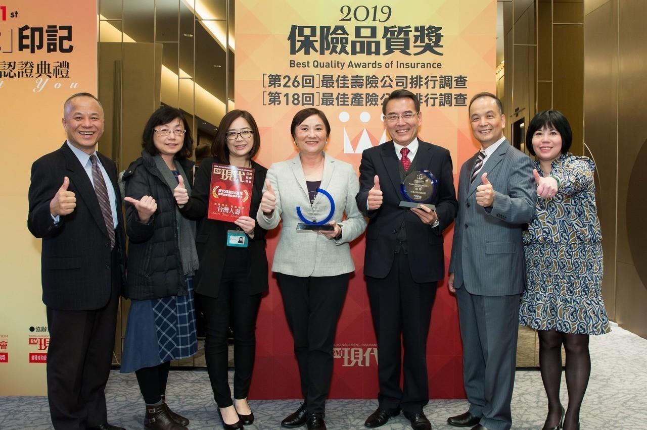 全國最佳壽險公司 台灣人壽再獲肯定