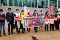 抗議參選台北市長要繳200萬 范雲打行政訴訟