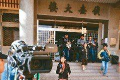 高志鵬發監又放鳥 新北地檢:依法拘提