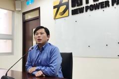 批金管會、國安局睡著了 黃國昌爆中資入主陽信銀行