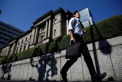日本央行維持政策利率不變 再度下修通膨展望