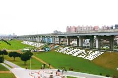 大台北都會公園 規畫增輕食區、滑草場