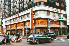 政商聚餐夯店 40年永福樓傳2月24日歇業