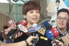 主播出身美女議員鍾沛君 遭爆與新歡「小鮮肉」主任過夜