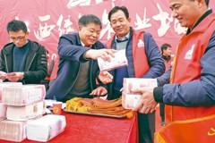 北京年終獎金 平均值冠大陸