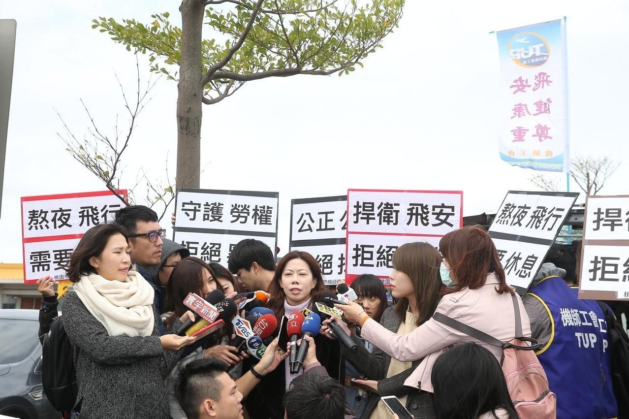 華航員工社群網路貼文 呼籲機師工會不要再胡鬧