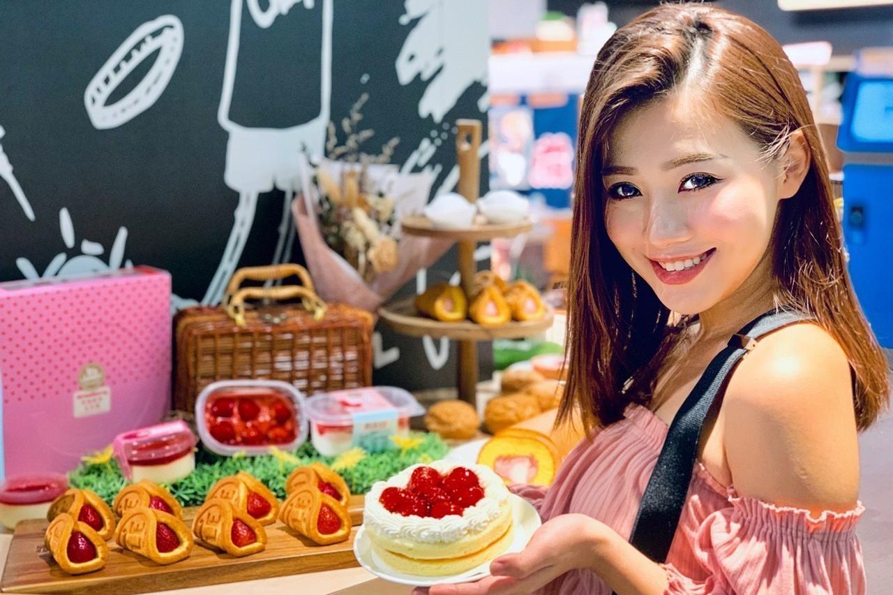 全聯草莓季「粉」厲害 15款甜點2月15日強勢登場