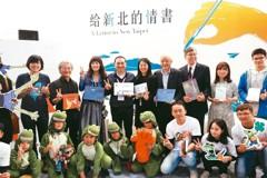 70詩人寫新北 台北書展看得到