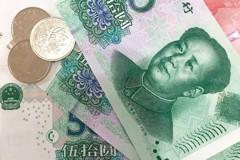 人民幣存款失寵 總額連四降