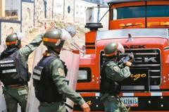 委內瑞拉關閉邊界 巴西持續提供人道援助