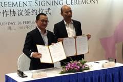 韓國瑜農產銷新加坡 3年近7千萬台幣