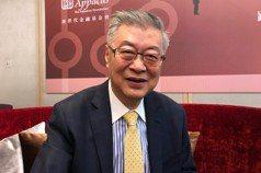 財團法人法修正實施 陳冲提出4大建議