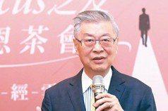 新世代基金會陳冲呼籲 開放非銀行業辦理小額匯兌