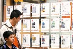建商憂假帳:預售屋實價登錄 先配套再推行
