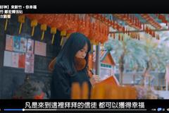 鐵漢柔情 鄭宏輝推白色情人節影片鼓勵追求幸福