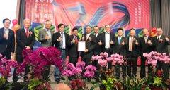 巴巴事業集團董事長黃烱輝 當選高雄市不動產開發商公會理事長