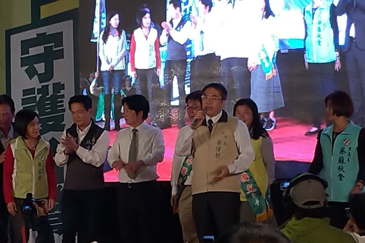 黃偉哲為郭國文站台:做不好下次不要選他