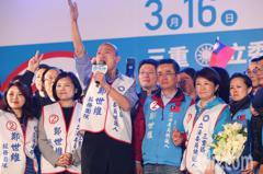 鄭世維造勢大會 韓國瑜到場站台催票