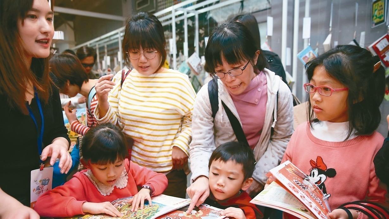 閱讀嘉年華登場 大小朋友來看書