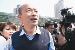 韓國瑜:鴻海擴大投資高雄 且高雄鮮花將銷往澳門了