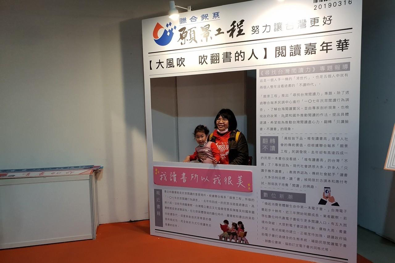 三年讀完千本書 台灣最年輕作家和媽媽一起找回閱讀力