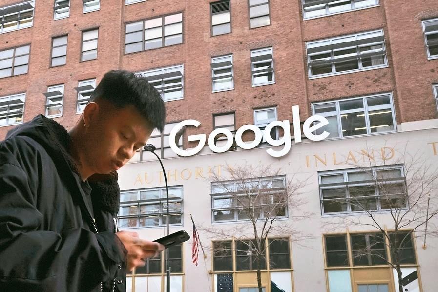 Google壟斷廣告 再罰17億美元