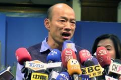 蔡英文完成領表 韓國瑜:民進黨不會分裂癒合力像妖怪