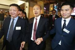 韓國瑜訪港陸 文匯報:大陸才是台灣的「發財通道」
