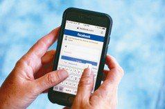 臉書沒保密 6億用戶密碼恐外洩