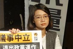柯文哲同婚投反對票 黃郁芬:已傷害了同志朋友